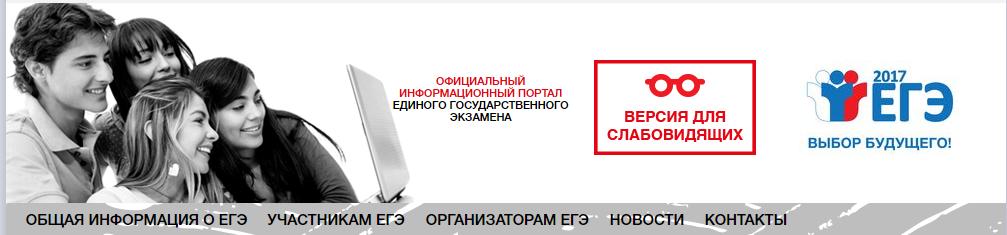 Федеральных http://wwwegeeduru/ru/main/q_and_a http://wwwegeeduru wwwgaskubannetru